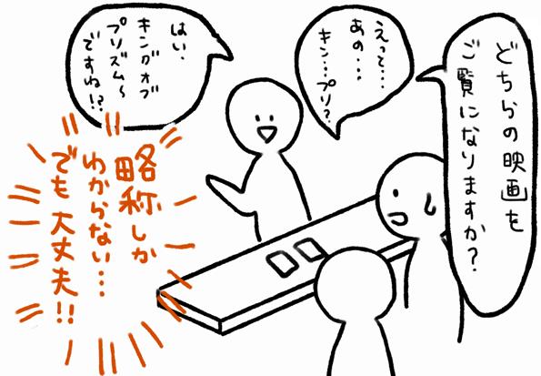 blog1_001