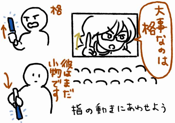 blog1_004