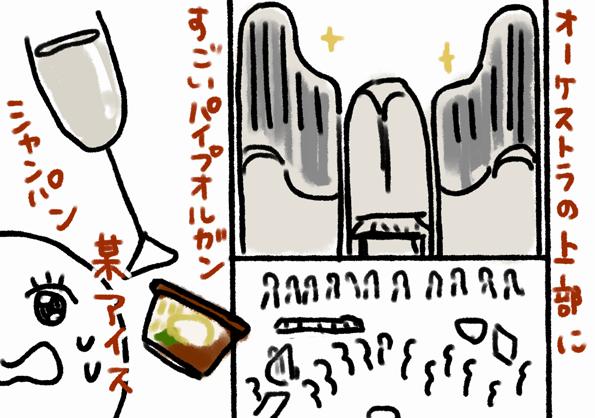 blog2_001