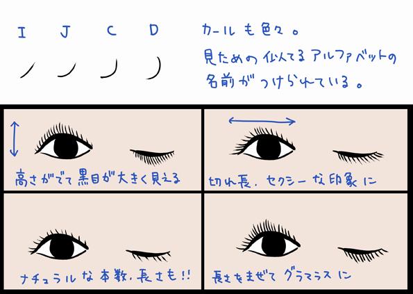 blog5_001