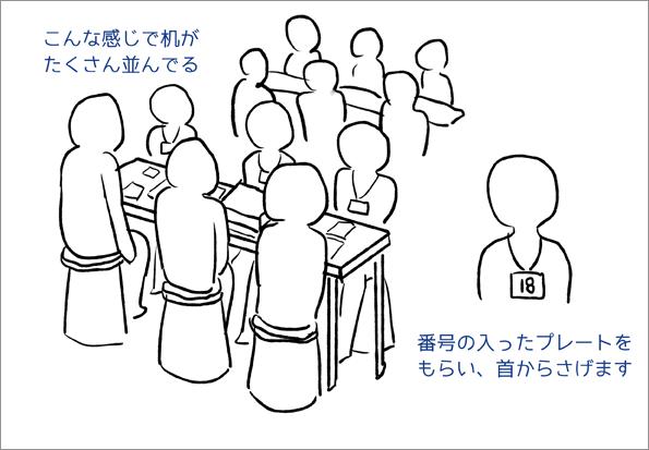 blog0011-2
