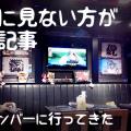 blog21_00