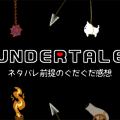 blog22_ut_top