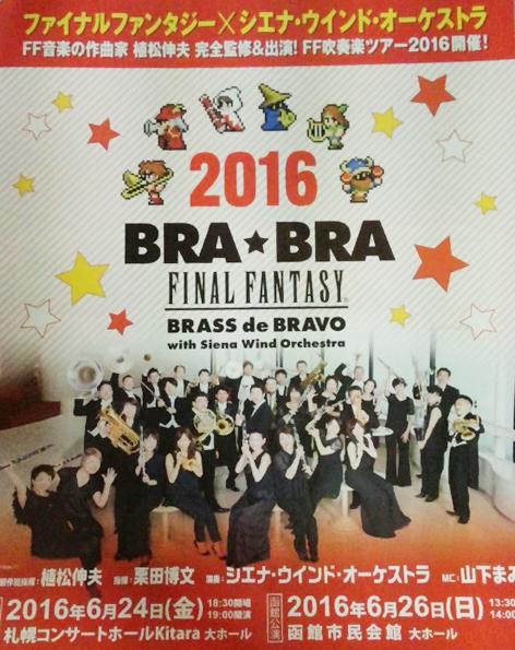 bra003