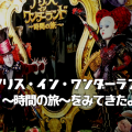 blog28_top