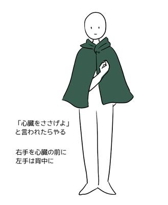 blog_singeki