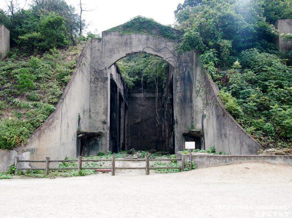 ookunojima10