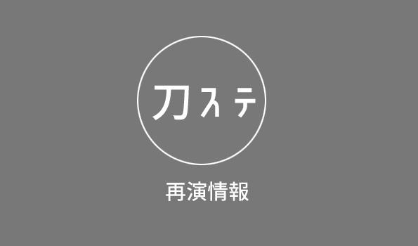 blog_tousute_saien