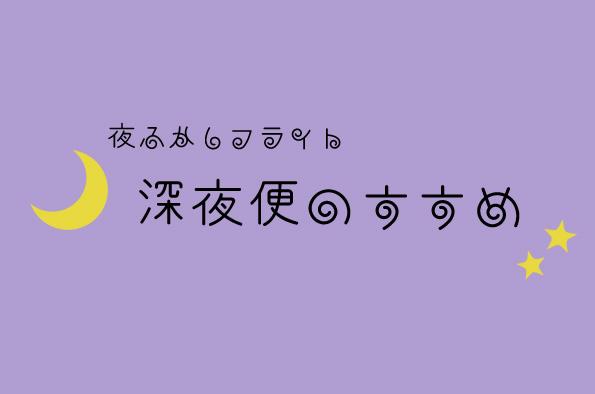 sinyabin_top