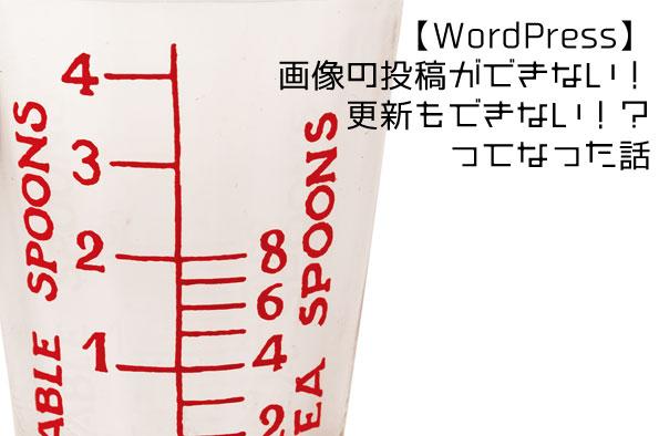 error_top