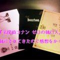 zeroshiko_top
